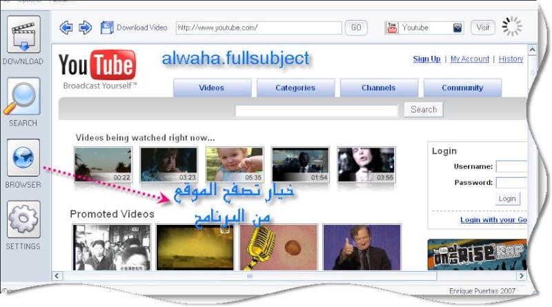 أسهل طريقة لتحميل الفيديو من موقع youtube  : الشرح المصور Youtub13