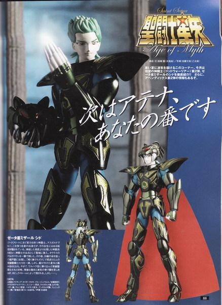 SAINT SEIYA - Myths Cloths (Bandai) 2003/200+ Img00910