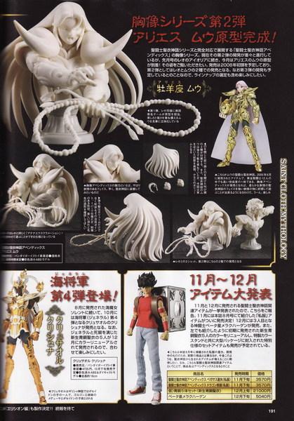 SAINT SEIYA - Myths Cloths (Bandai) 2003/200+ Img00912