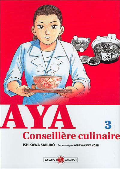 Seinen: Aya, Conseillère Culinaire [Ishikawa, Saburô] Aya_co10