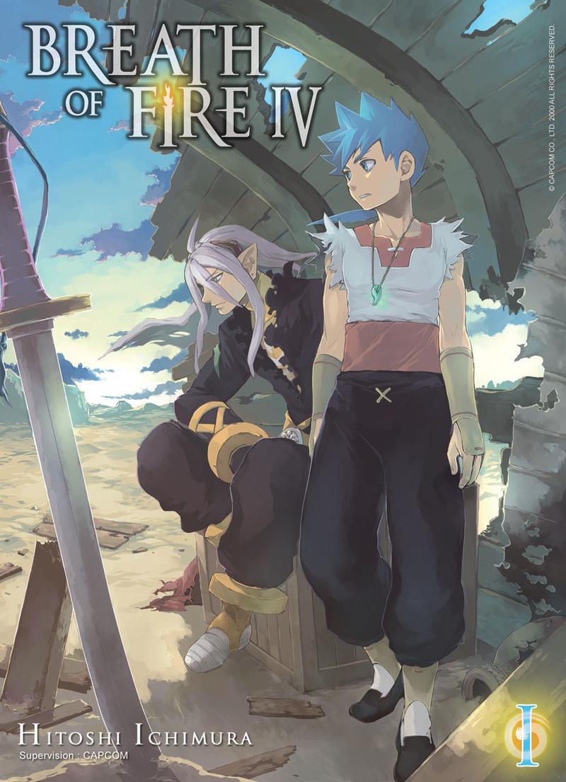 Shonen: Breath of Fire IV [Ichimura, Hitoshi] Breath10