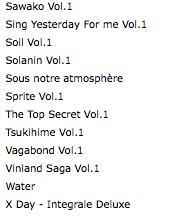 Les Mangas que vous Voudriez Acheter / Shopping List - Page 4 Image_21