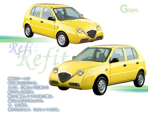 [Actualité] Les copies automobiles Gtipe10