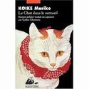 Koike Mariko Le_cha10