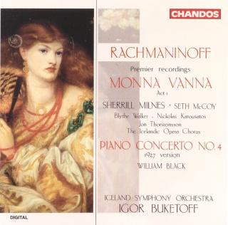 Sergueï Vassilievitch Rachmaninov (1873-1943) Front110