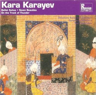 Kara Karayev (Gara Garayev) (1918-1982) Front17