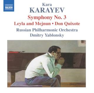 Kara Karayev (Gara Garayev) (1918-1982) Front18