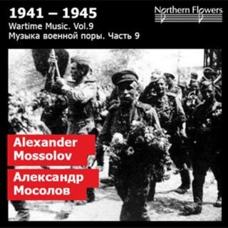 Alexander Mossolov (1900-1973) Front22