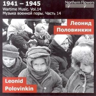 Leonid Polovinkine (Polovinkin) (1894-1949) Front23