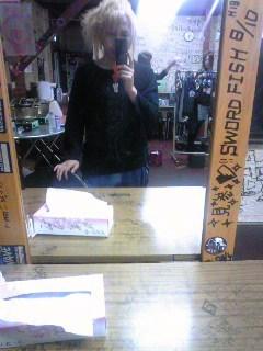 Photos de Keiyuu O0240010