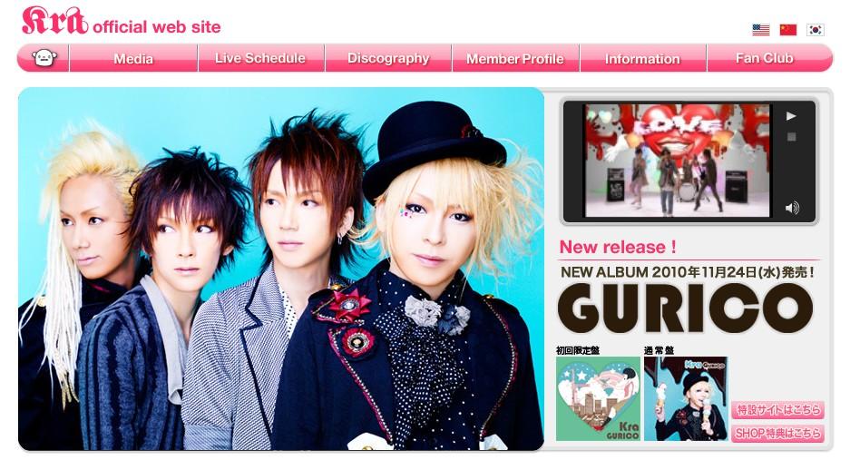 『GURICO』 [nouvel album, sortie prévue : 24 novembre 2010] Screen10