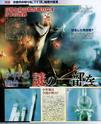 Final Fantasy XIII Ps3_fi10