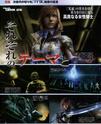 Final Fantasy XIII , Versus XIII et Agito XIII Ps3_fi15
