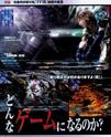 Final Fantasy XIII Ps3_fi16