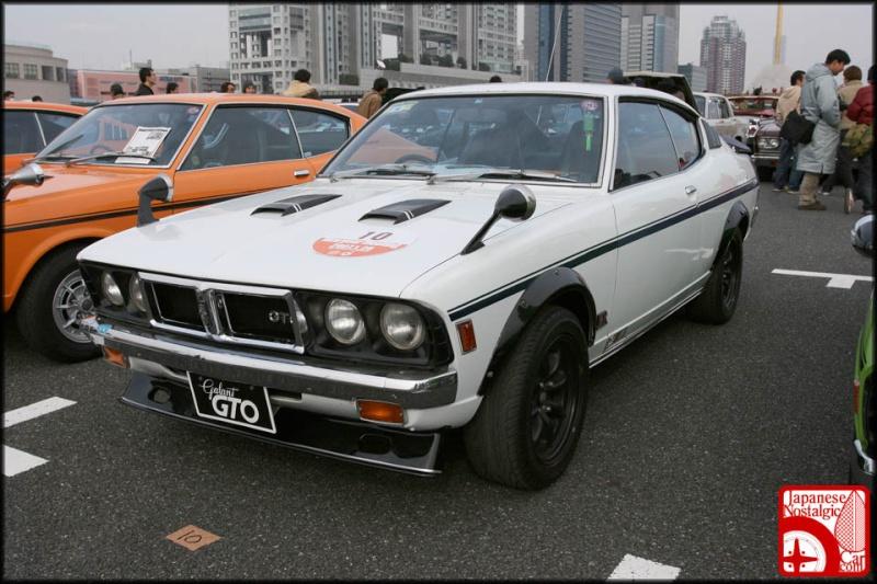 GALANT  GTO Jccany17