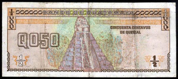 1 Quetzal (Guatemala, 1980) 50_cen11