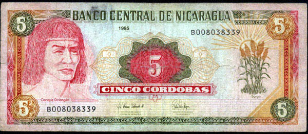 5 Cordobas (Nicaragua, 1995) 5_cord10