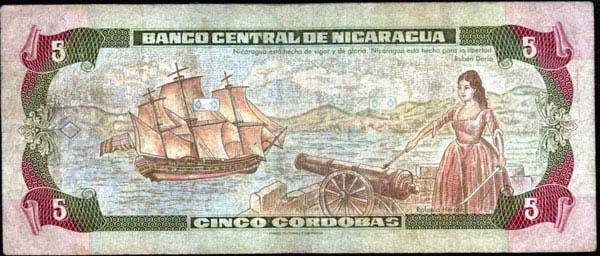 5 Cordobas (Nicaragua, 1995) 5_cord11