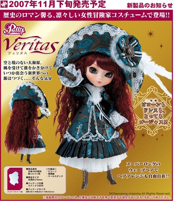 PULLIP Veritas — ноябрь 2007 Verita10