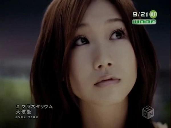 [J-music] Ai Otsuka - Planetarium (Hana Yori Dango) Ai_ots10