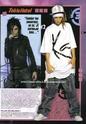 [Scans fr 2007] Kissy - HS Août 2111