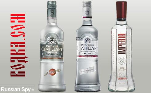 Halloween Vodka_10