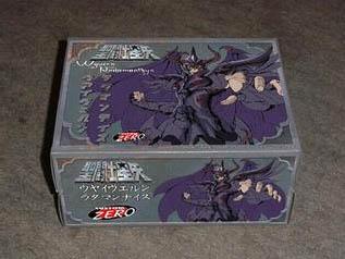 Les customs Zero 7a10