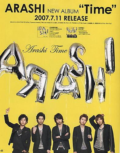 Arashi Arashi10