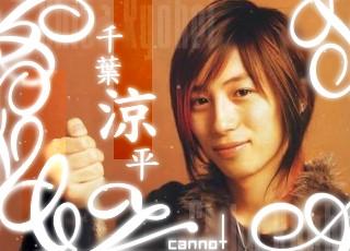 uma banda japonesa xamada w-inds - Página 2 Not_ry10