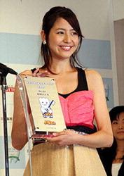 Smiling actress Masami Nagasawa tops weekly E news Masami10