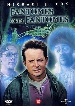 The Frighteners (1996, Peter Jackson) Fantom10