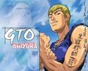 manga GTO  (great teacher onizuka) Gto10
