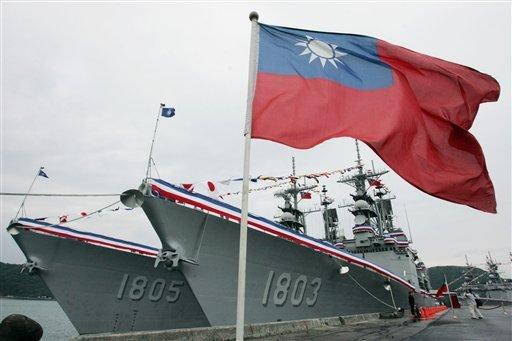 Taiwan Navy 31423611