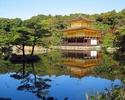 Paysages Japonais Garden10