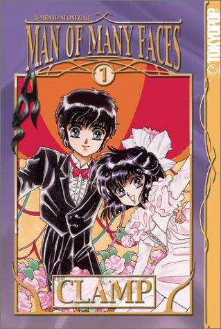 Manga bạn thích nhất trong Manga Palace ??! Man_of10