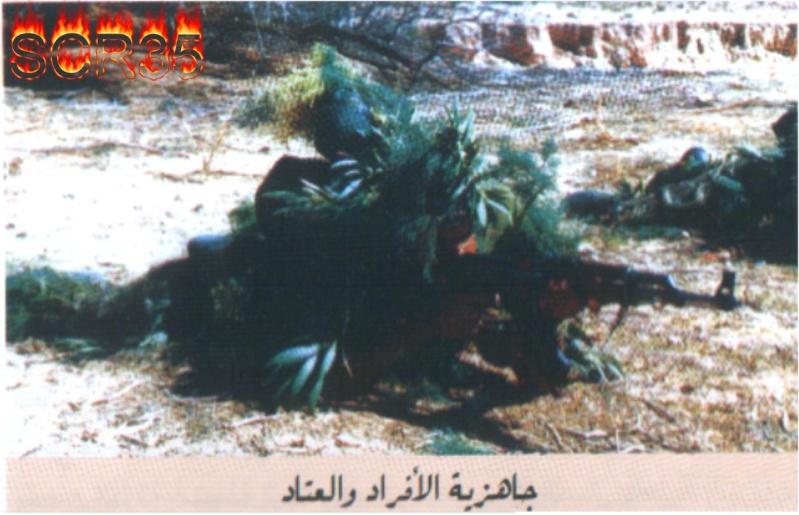 موسوعة الصور الرائعة للقوات الخاصة الجزائرية 1111