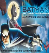 باتمان لعبة باتمان الشهير الرجل الوطواط