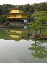 Paysages Japonais Img_1710
