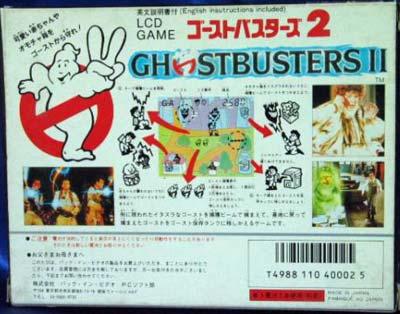 Le petit monde du jeux vidéo façon Ghostbusters !!! - Page 5 Packin11
