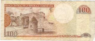 Billetes República Dominicana 100_pe13