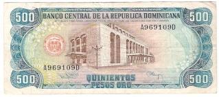 Billetes República Dominicana 500_pe10