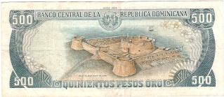 Billetes República Dominicana 500_pe11