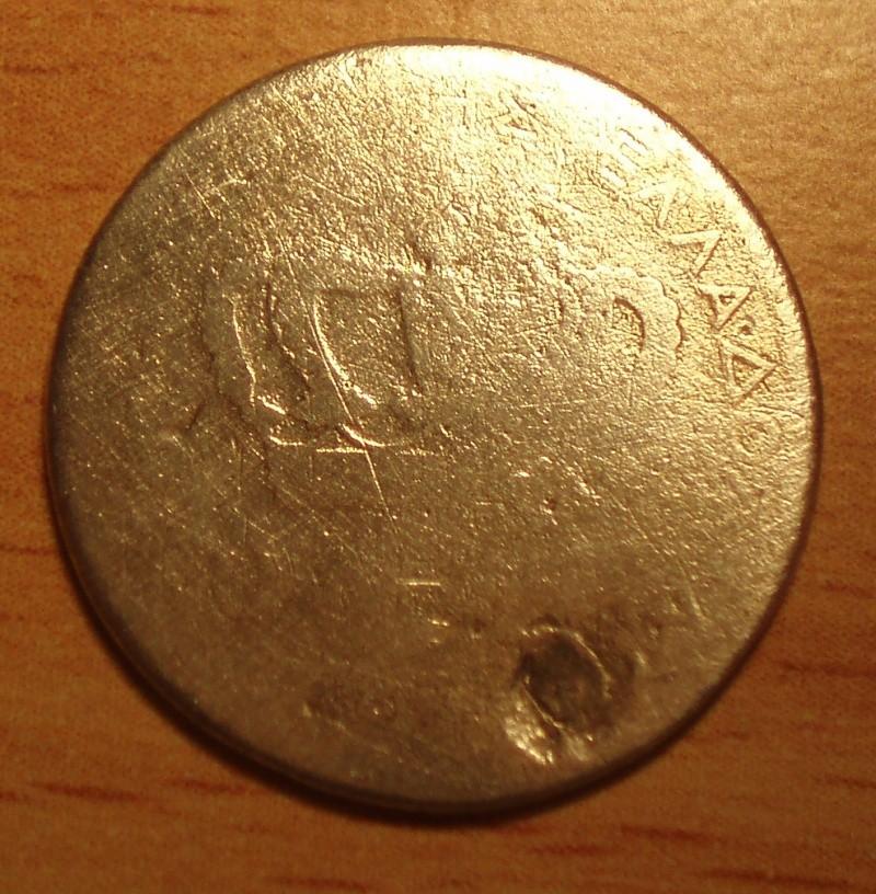 50 lepta pour la Grèce P8261911