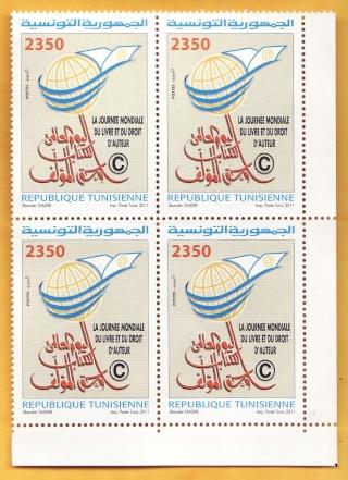 Deuxième émission de la Poste Tunisienne Img1_013