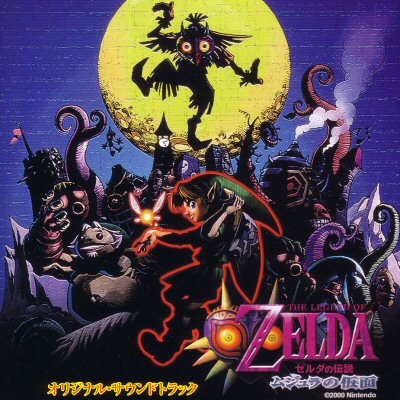 Zelda Zelda_10