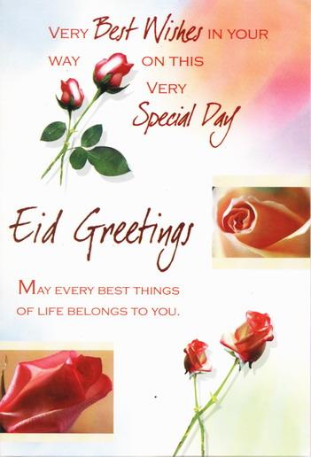 eid cards Eidgre10