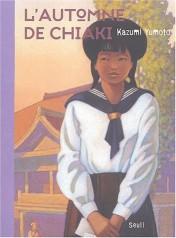 Kazumi Yumoto Chiaki10