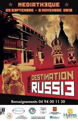 """Hyères les 5 et 6 octobre Festival """"Destination Russie"""" 18797010"""