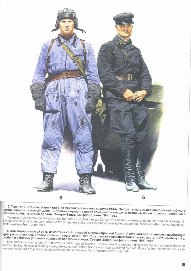 Uniformes del Ejército Rojo Mc_bal12