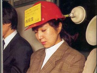 Japaneese Inventions Getatt23